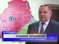 Один из бывших директоров Слуцкого сыродельного комбината осуждён за взятку