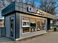 Третья в Слуцке точка «Like Cafe» откроется сегодня. Есть новинки