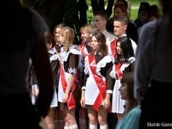 Сколько в этом году в Слуцке медалистов и будет ли выпускной бал на площади