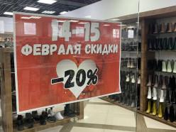 Ко дню влюблённых 14 и 15 февраля в магазине «LO&LO» скидки 20% на новую весеннюю коллекцию