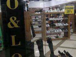 В магазине «LO&LO» скидки 50% на новую коллекцию осенних туфель до 8 сентября