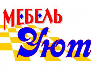 logo001uyt.jpg