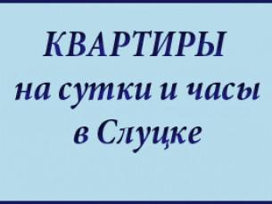 logo01sutki.jpg