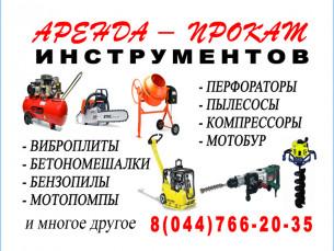 logo02arenda.jpg