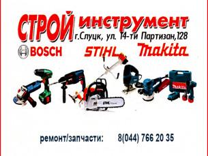logo03arenda.jpg