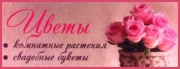 Цветы и сувениры на остановках