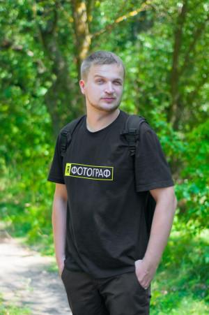 Сергей Фисун - фотограф