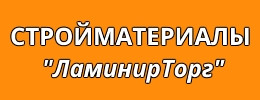 «Стройматериалы» (ЧТУП «Ламинирторг»)