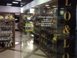 В магазине «LO&LO» началась финальная распродажа женской летней обуви и одежды