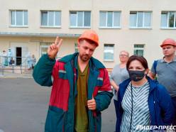 Стачкомовец Юрий Корзун получил очередные