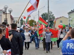 20 августа в Слуцке: митинг за Лукашенко, встреча провластного шествия с протестующими и запрет на мирные демонстрации