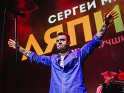 Концерт группы «Ляпис-98» в Слуцке переносится на четыре дня