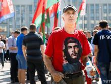 Воскресный «супермитинг» в Минске могут отменить