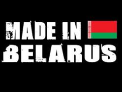 Новинки белорусских предприятий впечатляют российского покупателя