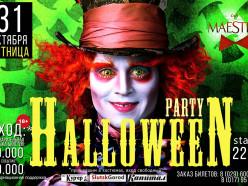 В эту пятницу - Хеллоуин в «Маэстро»