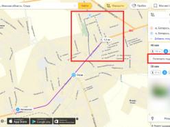 Онлайн подбор маршрутов городских автобусов Слуцка доступен на сервисе Яндекс-Транспорт
