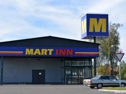Магазин MART INN возобновит работу в воскресенье