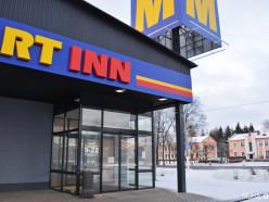 Супермаркет «Mart Inn» в Слуцке закрылся