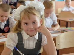 В министерстве торговли рассказали, сколько стоит собрать ребёнка в школу