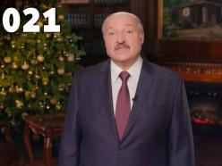 Лукашенко подписал указ: 2021-й официально объявлен Годом народного единства