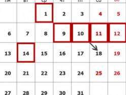 В мае белорусы будут отдыхать 4 дня подряд