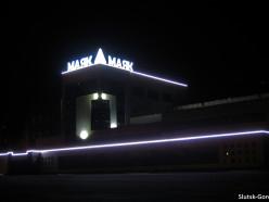 Открытие ТЦ «Маяк» перенесено на 22 ноября