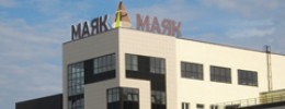 Торговый Центр «Маяк»