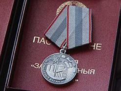 Два человека из Слуцка награждены медалью «За трудовые заслуги»