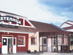 Открылся кафе-клуб «Метелица»