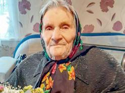 Старейшей жительнице Слуцка исполнилось 103 года