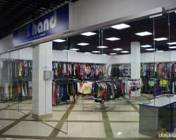 В торговом центре «Европарк» начнёт работать магазин стоковой одежды «Микс Хенд»