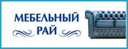 Cалон - магазин