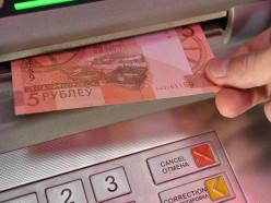 В Беларуси увеличат минимальную заработную плату