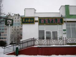 «Слуцк-Восток» сдаёт в аренду магазины и кафе