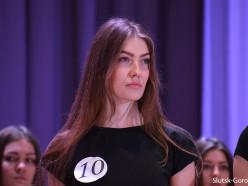 Участница из Слуцка Ксения Шаталина стала финалисткой конкурса «Мисс Минщины»