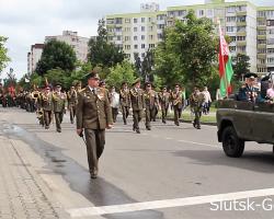 День Независимости-2017 в Слуцке