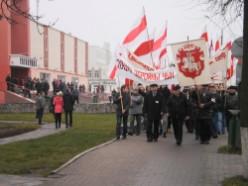 БНФ подала заявку на митинг в Слуцке