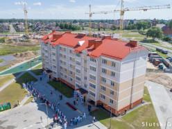 В Слуцке торжественно открыли дом для многодетных семей (обновляется)