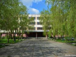 Подешевел на 55%: слуцкий завод «Модуль» выставили на очередной аукцион