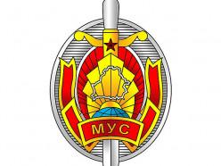 Информация для поступающих в Академию МВД и Могилевский институт МВД