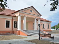 Слуцкий краеведческий музей планируется открыть в начале 2020 года