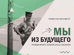 В Слуцке проходит городской квест на знание истории