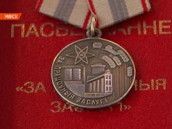 Водитель слуцкого ДЭУ-64 награждён медалью «За трудовые заслуги»