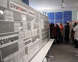 В Беларуси собираются ввести налог для безработных