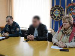 Врач и сотрудник милиции напомнили слуцким спасателям об опасности наркотиков