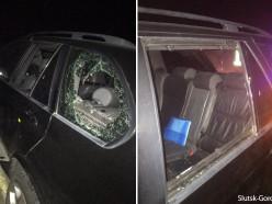 ОМОН стрелял по машине с наркопотребителями из Слуцка. Видео задержания