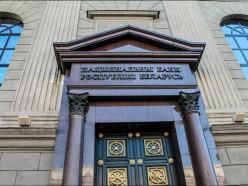 Нацбанк Беларуси снизил ставку рефинансирования до 7,75%