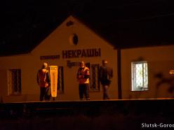 ЧП на железной дороге: под Слуцком произошла утечка соляной кислоты (обновлено)