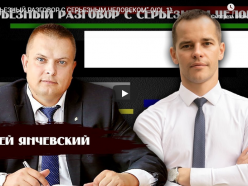 «Несерьёзный разговор» с Андреем Янчевским. Вышла первая серия нового проекта Слуцк ТВ