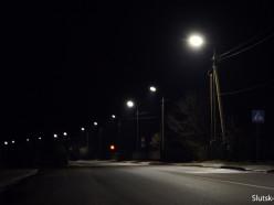 Почему в деревнях Слуцкого района стали отключать наружное освещение?